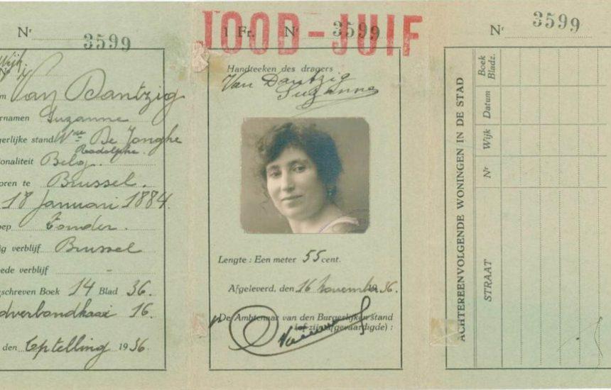 Identiteitskaart met rode stempel 'Jood/Juif'. Mechelen, Kazerne Dossin